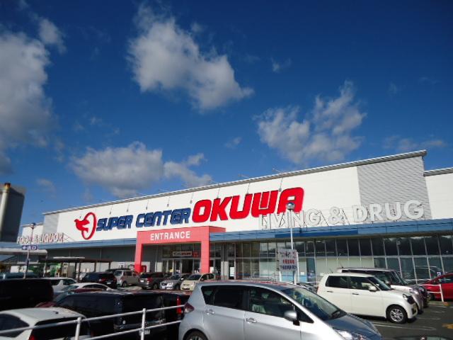 スーパーセンターオークワ可児坂戸店